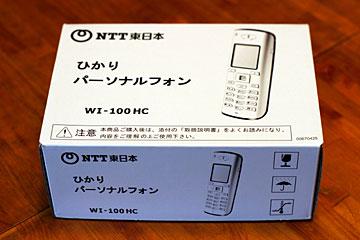 WI-100HC_1