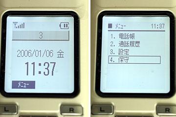 WI-100HC_12