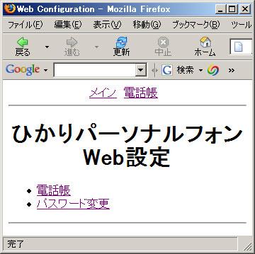 WI-100HC_Web_1
