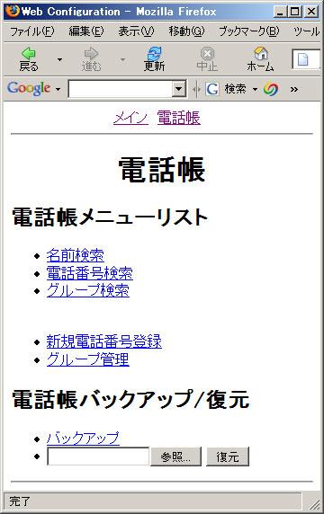 WI-100HC_Web_2