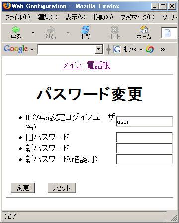 WI-100HC_Web_3