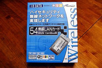 WN-WAG_CBH_1