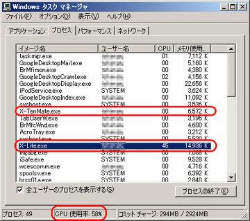 クリックで拡大ポップアップ X-TenMate_026_3