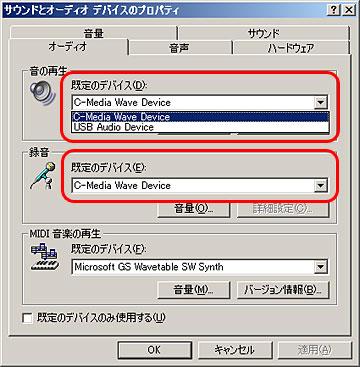 X-TenMate_7