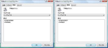 クリックで拡大ポップアップ A8nsli_vista_2