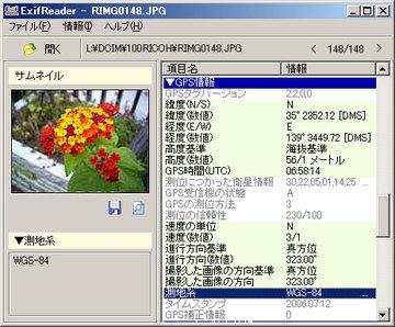 クリックで拡大ポップアップ Bc337_pro_g3_5l