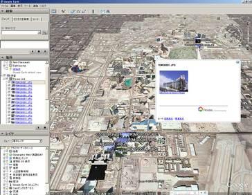 クリックで拡大ポップアップ Google_earth4