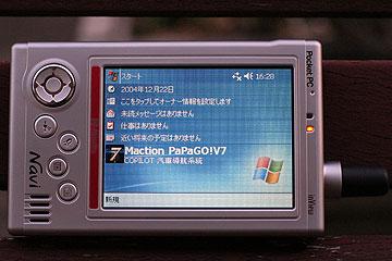 iV_N911_15