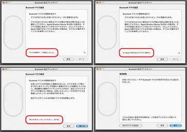 クリックで拡大ポップアップ Mighty_mouse_4