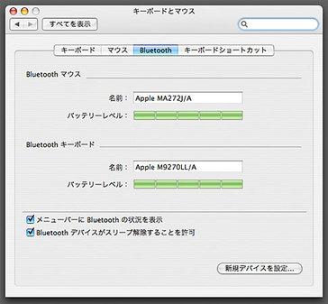 クリックで拡大ポップアップ Mighty_mouse_5