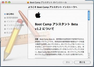 クリックで拡大ポップアップ Start_mac_10_1