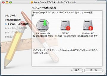 クリックで拡大ポップアップ Start_mac_10_2