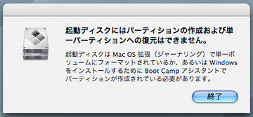 クリックで拡大ポップアップ Start_mac_10_3