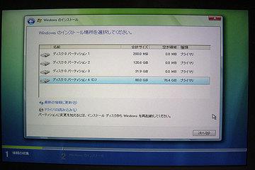 クリックで拡大ポップアップ Start_mac_7_11