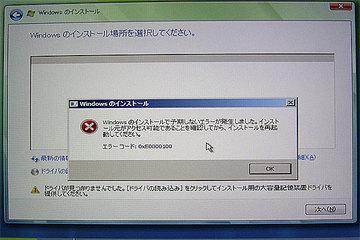 クリックで拡大ポップアップ Start_mac_7_7