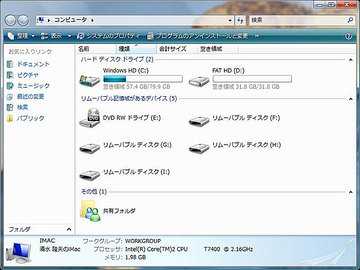 クリックで拡大ポップアップ Start_mac_8_11