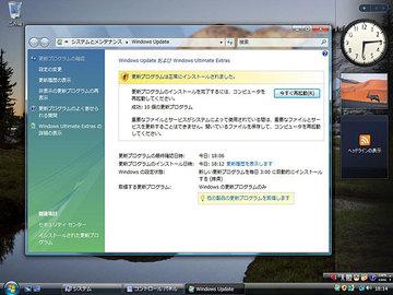 クリックで拡大ポップアップ Start_mac_8_2