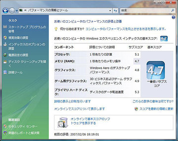 クリックで拡大ポップアップ Start_mac_8_3