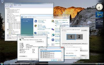 クリックで拡大ポップアップ Start_mac_8_4