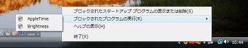 クリックで拡大ポップアップ Start_mac_8_7