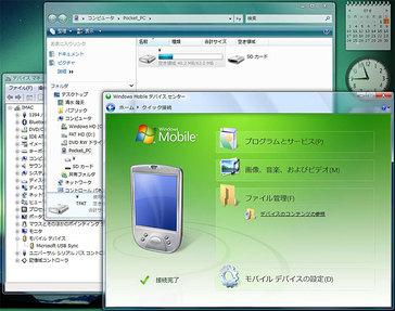 クリックで拡大ポップアップ WWmdc_10