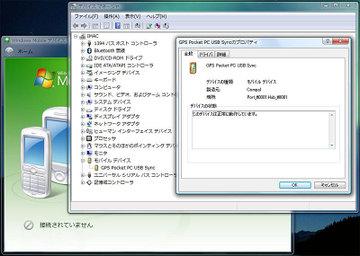 クリックで拡大ポップアップ WWmdc_2