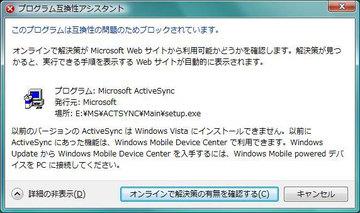 クリックで拡大ポップアップ WWmdc_3