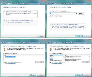 クリックで拡大ポップアップ WWmdc_6