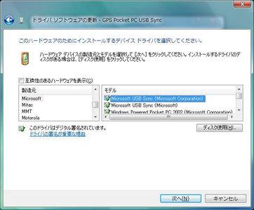 クリックで拡大ポップアップ WWmdc_7