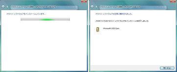クリックで拡大ポップアップ WWmdc_9