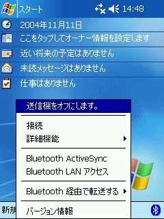 BT_SD_01.jpg