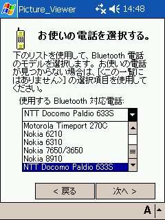 BT_SD_02.jpg