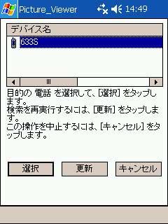 BT_SD_03.jpg