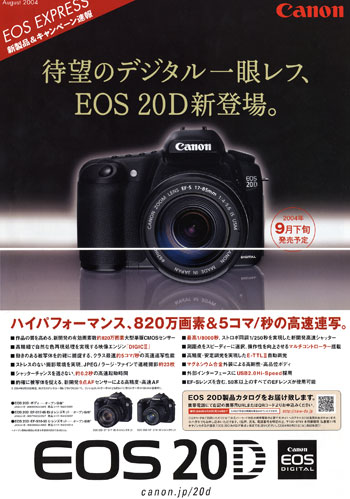 EOS_20D_CAT.jpg