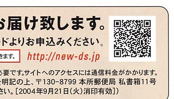 EOS_20D_QR.jpg