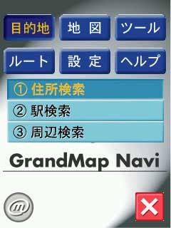 GMN_B02.jpg