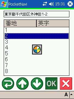 GMN_B04.jpg