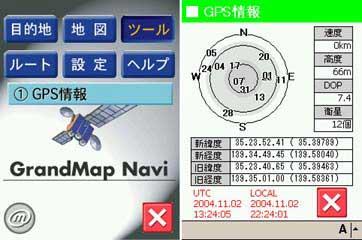 GMN_G01.jpg