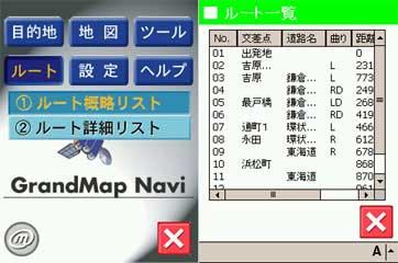 GMN_R04.jpg