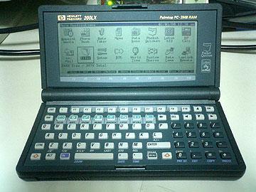 HP_200LX.jpg