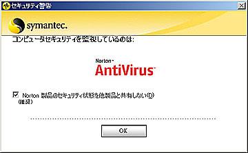 NAV2004_1.jpg