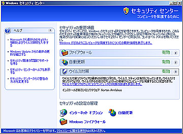 NAV2004_2.jpg