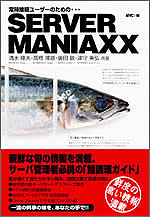 SERVER MANIAXX