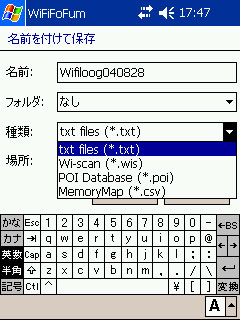 WiFiFoFum4.jpg