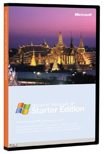 WinXP_Thai.jpg
