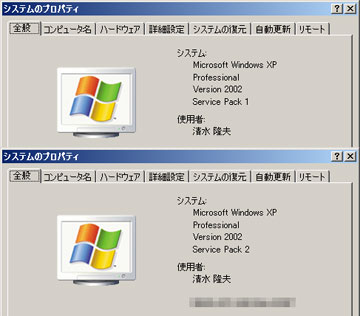 WindowsXP_SP2_00.jpg