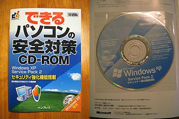 XP_SP2_CD.jpg