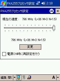 xclkcfg_2.jpg