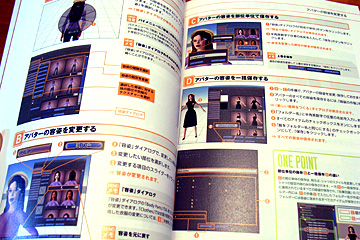 Ascii_sl_book02