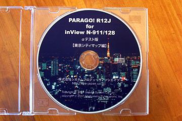 Papago_r12a_02